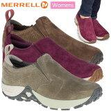 メレルスニーカージャングルモックエアークッションプラス[全3色]MERRELLJUNGLEMOCAC+レディース【靴】_11711E(ripe)
