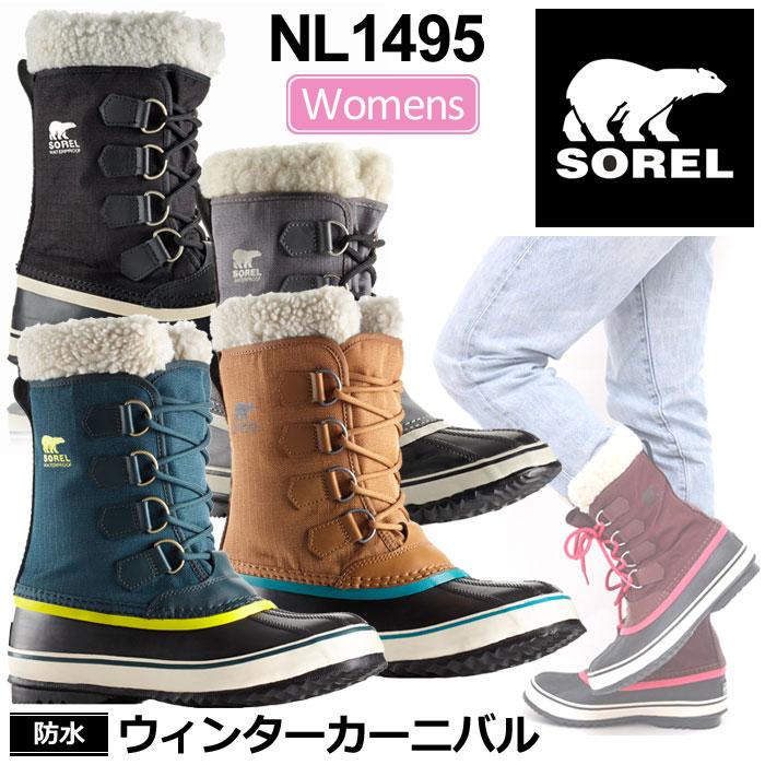 【SALE/15%OFF】ソレル スノーブーツ ウィンターカーニバル[全4色](NL1495)SOREL WINTER CARNIVAL レディース【靴】_1808ripe_dfmug【返品交換・ラッピング不可】_1901mrtn