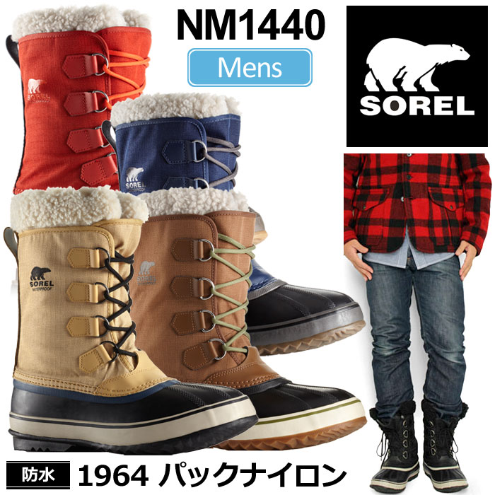 【SALE/15%OFF】ソレル スノーブーツ 1964 パックナイロン[全5色](NM1440)SOREL PAC NYLON メンズ【靴】_1808ripe_dfmug【返品交換・ラッピング不可】_1901mrtn
