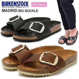 ビルケンシュトック レディース サンダル BIRKENSTOCK マドリッド ビッグバックル[全2色](GC1006523/GC1006525/35-38)MADRID BIG BUCKLE【靴】_sdl_1905ripe