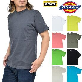 【SALE/30%OFF】ディッキーズ Tシャツ Dickies ロゴワッペンTシャツ[全9色](DK006183)メンズ レディース【服】_sst_1906ripe[M便 1/1]【返品交換・ラッピング不可】