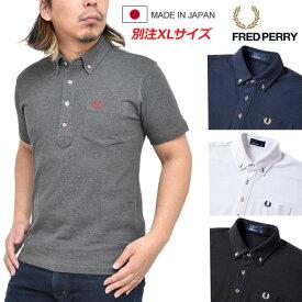 フレッドペリー ポロシャツ FRED PERRY ボタンダウンシャツ 日本製 XLサイズ(別注)[全4色](F1542)BUTTON DOWN PIQUE SHIRT メンズ【服】_pol_1904ripe[M便 1/1]