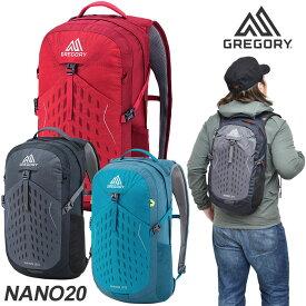 [先着でオリジナルクリアボトルが貰える]グレゴリー リュック GREGORY ナノ20(20L)[全3色]NANO20 メンズ レディース【鞄】_bpk_1903ripe