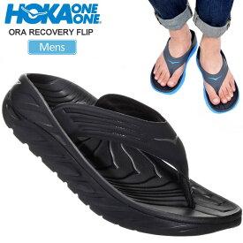 【正規取扱店】ホカオネオネ HOKA ONE ONE サンダル メンズ オラリカバリーフリップ ブラック ダークグルグレー 25-29cm ORA RECOVERY FLIP 1099675 20SS sdl【靴】2004ripe