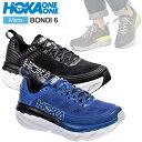 ホカオネオネ HOKA ONE ONE ボンダイ6[全2色](1019269/26-28cm)BONDI6 メンズ【靴】_snk_1908ripe