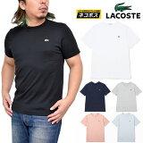 ラコステTシャツLACOSTEベーシッククルーネックTシャツ(半袖)[全6色](TH622EM)メンズレディース【服】_sst_1903ripe[M便1/1]
