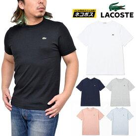 ラコステ Tシャツ LACOSTE ベーシッククルーネックTシャツ(半袖)[全6色](TH622EM)メンズ レディース【服】_sst_1903ripe[M便 1/1]