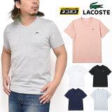 ラコステTシャツLACOSTEベーシックVネックTシャツ(半袖)[全6色](TH632EM)メンズレディース【服】_sst_1903ripe[M便1/1]