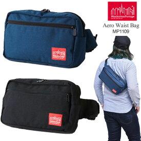 マンハッタンポーテージ Manhattan Portage エアロウエストバッグ[全2色](MP1109)Aero Waist Bag メンズ レディース【鞄】 wtb 1902ripe