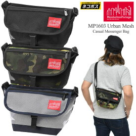 マンハッタンポーテージ Manhattan Portage アーバンメッシュ カジュアルメッセンジャーバッグ[全3色](MP1603)Urban Mesh Casual Messenger Bag メンズ レディース【鞄】_1906ripe[M便 1/1]_pt15