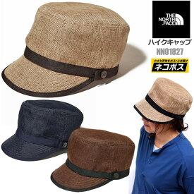 【正規取扱店】ノースフェイス 帽子 THE NORTH FACE ハイクキャップ(全3色)(NN01827)HIKE CAP メンズ レディース 20SS 2002ripe[M便 1/1]