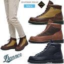 ダナー ブーツ DANNER ダナーフィールド【全3色】(D121003/25.5-27.5cm)DANNER FIELD メンズ【靴】_1910ripe