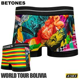 【正規取扱店】ビトーンズ BETONES パンツ アンダーウェア メンズ ワールドツアーボリビア WORLD TOUR BOLIVIA BOL003 20SS 2004ripe[M便 1/4]
