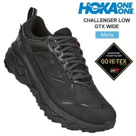 【正規取扱店】ホカオネオネ スニーカー HOKA ONE ONE チャレンジャーロー ゴアテックス ワイド(2E)[ブラック](1106519 26-28cm)CHALLENGER LOW GTX WIDE メンズ【靴】 snk 2002ripe