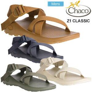【正規取扱店】チャコ Chaco サンダル メンズ Z1 クラシック 25-29cm MS Z1 CLASSIC 12366105 20SS sdl【靴】2006ripe