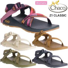 【正規取扱店】チャコ Chaco サンダル レディース ウィメンズ Z1 クラシック 22-25cm WS Z1 CLASSIC 12365105 20SS sdl【靴】2006ripe