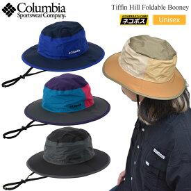 【正規取扱店】コロンビア Columbia 帽子 メンズ レディース ティフィンヒルフォルダブルブーニー ブラック タン ブルー ネイビー TIFFIN HILL FOLDABLE BOONEY PU5467 20SS 2005ripe[M便 1/1]