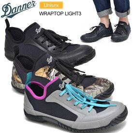 ダナー DANNER 防水 レインシューズ メンズ レディース ラップトップライト3 ブラック ツリーカモ グレー 22-28cm WRAPTOP LIGHT3 D219104【靴】2005ripe