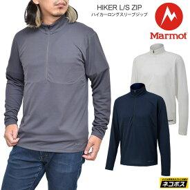 【正規取扱店】Marmot マーモット 長袖Tシャツ メンズ トップス ハイカーロングスリーブジップ HIKER L/S ZIP ホワイト ネイビー スティール TOMPJB64 20SS 2007ripe[M便 1/1]