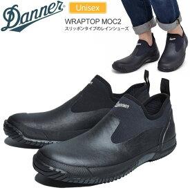 【正規取扱店】ダナー DANNER 防水 レインシューズ メンズ レディース ラップトップモック2 ブラック ツリーカモ ダックカモ 22-28cm WRAPTOP MOC2 D219105 20FW【靴】2010ripe