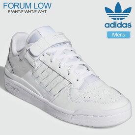 【正規取扱店】アディダス オリジナルス adidas originals スニーカー メンズ フォーラムロー FORUM LOW ホワイト 26-29cm FY7755 2021SS snk【靴】2103ripe