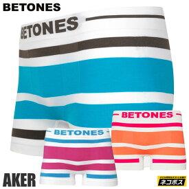 【正規取扱店】ビトーンズ BETONES ボクサーパンツ メンズ ボーダー アケル AKER B001 21SS 2103ripe[M便 1/1]【返品交換不可】