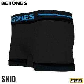 【正規取扱店】ビトーンズ BETONES ボクサーパンツ メンズ スキッド SKID ブラック M002 2103ripe[M便 1/1]【返品交換不可】