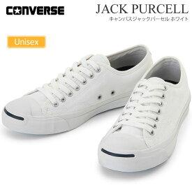 【正規取扱店】コンバース CONVERSE スニーカー メンズ レディース ジャックパーセル JACK PURCELL ホワイト コアカラー 22-29cm 1R193 2021SS snk【靴】2104ripe