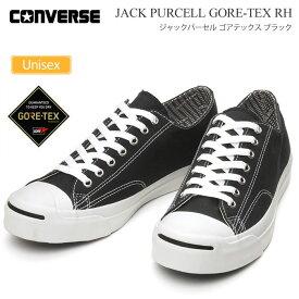 【正規取扱店】コンバース CONVERSE スニーカー メンズ レディース ジャックパーセルゴアテックスRH JACK PURCELL GORE-TEX RH ブラック 23-29cm 2021SS snk【靴】2104ripe