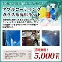 ガラスコーティング剤 車 業務用 硬化 ガラスコーティング スポンジ カーワックス カーシャンプー コーティング剤 コーティング ガラス…