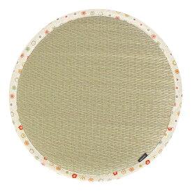 アウトレット【純国産】丸クッション 小町 アイボリー約40Rcm 日本製 い草 天然素材 訳あり