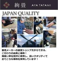JAPANQUALITY
