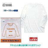(男女共有)綿100%天竺ベーシック、パッケージ入りTシャツ
