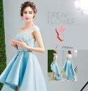 カーラードレス 花柄 刺繍 上品なブルー 高級感あふれる 結婚式 欧米人気 披露宴 ドレス/プリンセスライン/ミ…