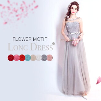 Long dress prize maid 7 colored races reply colored racesless wedding ceremony banquet Europe and America popularity embroidery / princess line / prize maid / second party / party dress / bustier wedding dress / maternity wedding dress / concert / bride