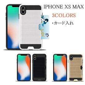 iphone-kc1802 iphone xs mas カード入れ アイフォンカバー PC+TPU素材 耐衝撃 傷防止  オシャレ スマートフォンケース