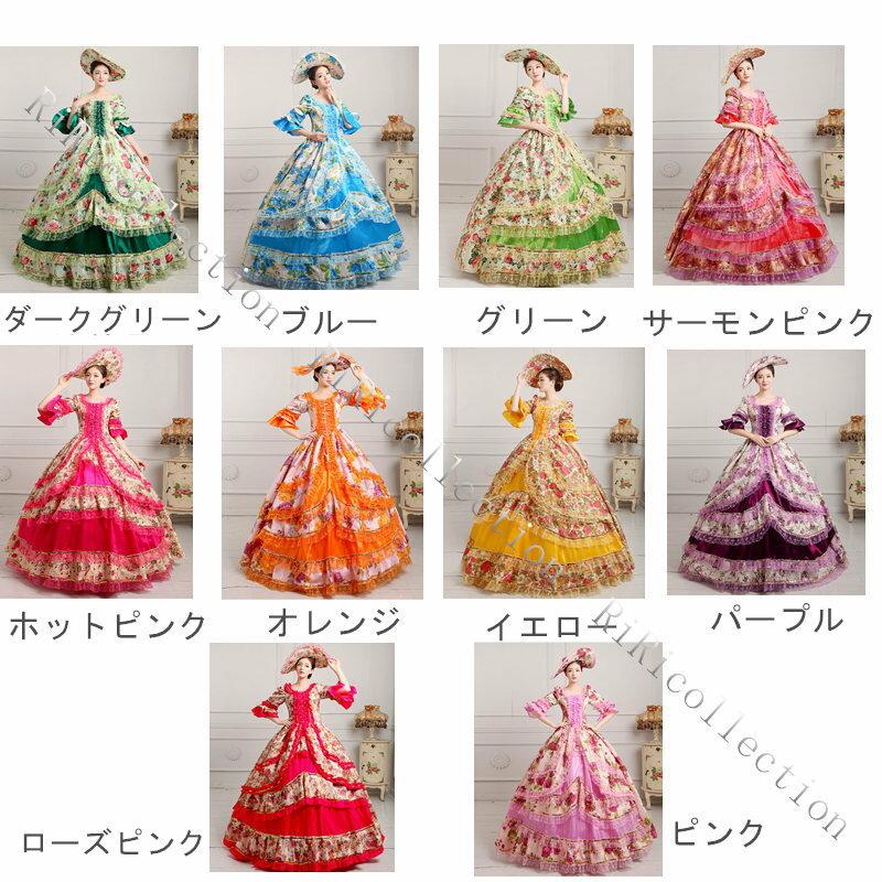 楽天市場】中世 ドレスの通販