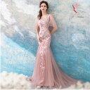 2018 新作 カラードレス  ドレス マーメイド 上品 淡い 桜ピンク 編上げ 結婚式 披露宴 刺繍/ プリンセ…