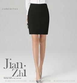 レディス ペンシルスカート 上品 定番  シンプル ブラック 黒 ストレッチスカート タイトスカート オフィススカート 面接 就活 OL スカート 大きいサイズ SK-005