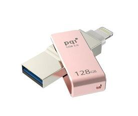 iPhone 外付け USBメモリー ピンク  バージョン更新対応♪ USB pqi iconnect 128GB 3.0 撮影時直接保存可能 メモリー増設 容量 不足を解決 写真 動画保存楽々♪ ストラップ付♪携帯 スマートフォン パソコン iPhone7/7Plus/SE/6s/6sPlus対応/ipod/ipad/Apple