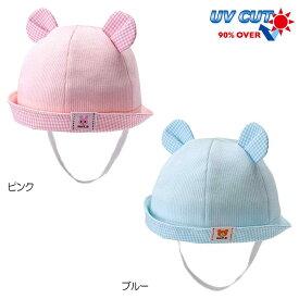 【ポイント10倍】【ミキハウス】帽子4500【10800円以上で送料無料(国内)】