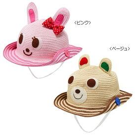 【ポイント10倍】【ミキハウス】【SALE】帽子7900【10800円以上で送料無料(国内)】