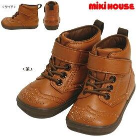 【ポイント10倍】【ミキハウス】ブーツ 日本製  13940278810000【10800円以上で送料無料(国内)】