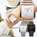 腕時計 レディース 防水 レディースウォッチ おしゃれ 人気 ファッション ブレスレット 20代 30代 40代 50代 四角 ス…