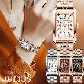 腕時計 レディース 防水 ブランド ブレスレット アクセ メタル ステンレス おしゃれ 可愛い 仕事用 オフィス 20代 30代 40代 50代 JULIUS プレゼント ギフト 入学祝い 卒業 母の日 ホワイトデー 時計 送料無料