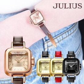 腕時計 レディース 防水 ゴールド おしゃれ かわいい シンプル 小ぶり 小さめ ブランド 人気 キャラメル 10代 20代 30代 40代 50代 JULIUS プレゼント ギフト 入学祝い 卒業 母の日 クリスマス 時計