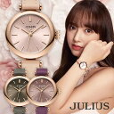 腕時計 レディース 防水 ウォッチ おしゃれ かわいい シンプル 人気 カジュアル 10代 20代 30代 40代 上品 革ベルト J…