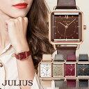 腕時計 レディース 防水 ウォッチ スクエア 四角 おしゃれ シンプル 上品 革ベルト 10代 20代 30代 40代 50代 JULIUS …