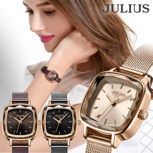 腕時計 レディース 防水 レディースウォッチ スクエア 四角 小さめ おしゃれ 人気 ファッション ブレスレット 20代 30代 40代 50代 JULIUS プレゼント ギフト 時計