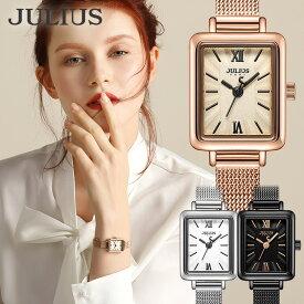 腕時計 レディース ブランド 防水 レディース腕時計 おしゃれ 人気 20代 30代 40代 50代 小さめ スクエア 四角 上品 JULIUS プレゼント ギフト 入学祝い 卒業 母の日